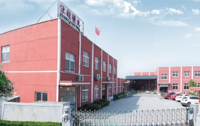 Tongxiang Hengchao Plastic Co.,LTD