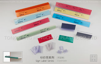 China Supermarket / Store Use Plastic Extruded Products With High Energy Efficiency supplier