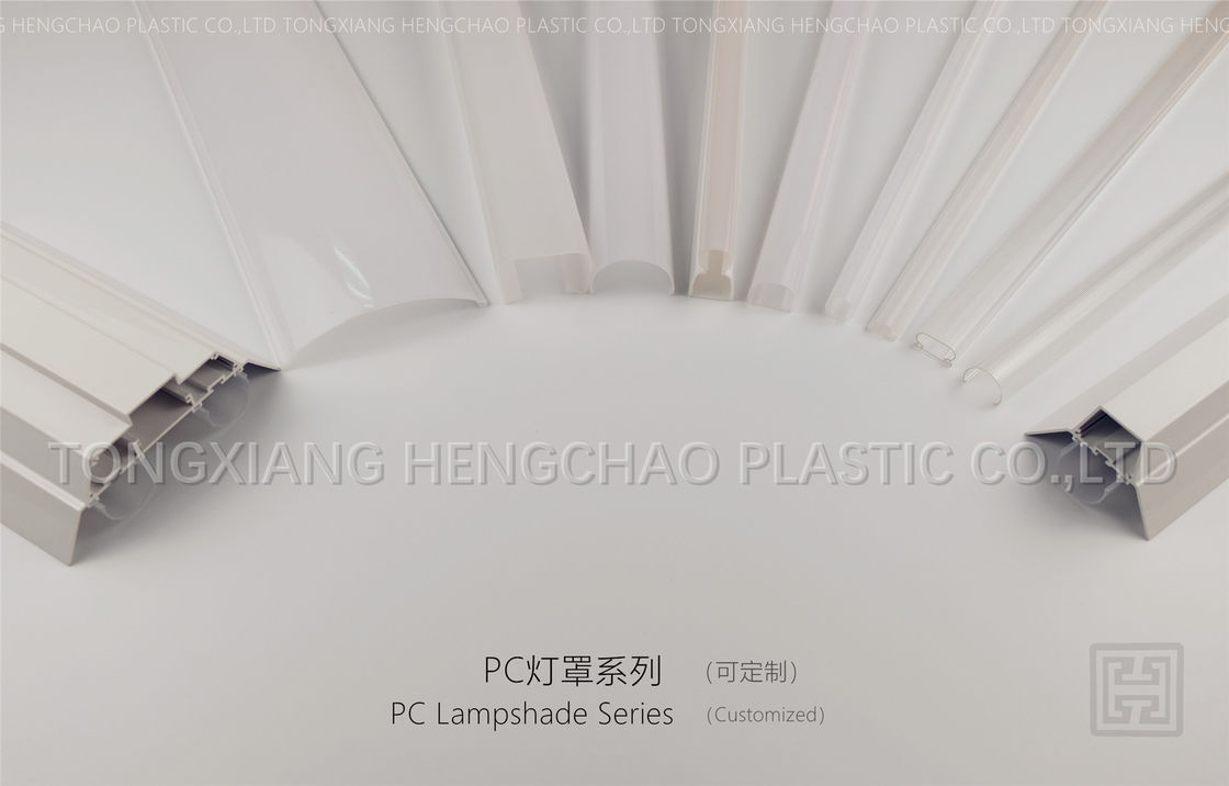 Rigid Plastic Extrusion Profiles For LED Diffuser / Lampshade / Light Cover