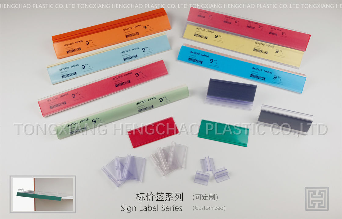 Supermarket / Store Use Plastic Extruded Products With High Energy Efficiency supplier
